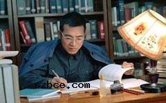 现代著名数学家——陈景润