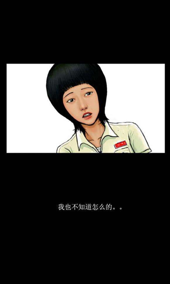 【转载】大型全彩丧尸漫画 长期更新 爆米花可乐准备好了吗骚年?